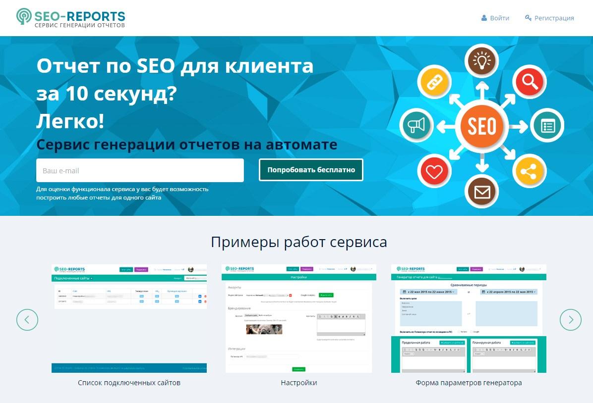 Даёт правильное продвижение сайта специалисты работающие сфере поискового продвижения сео раскрутка сайтов недорого качественно